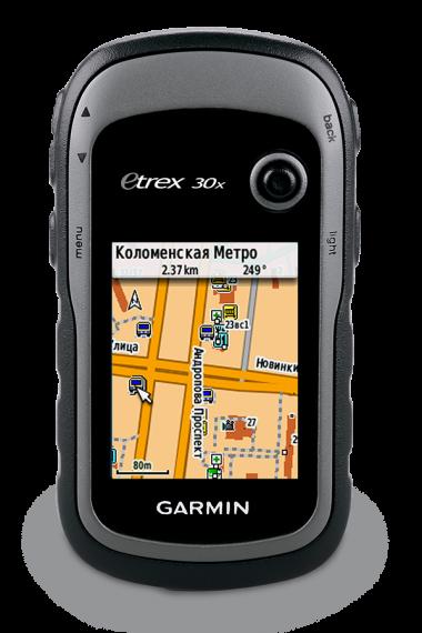 Навигатор Garmin eTrex 30X GPS, Глонасс Russia (010-01508-11) #1