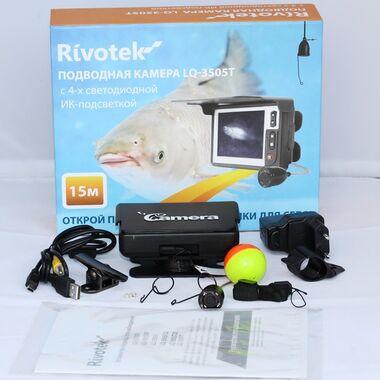 Подводная видеокамера Rivotek, LQ-3505T #1