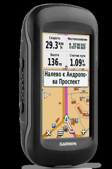 Навигатор garmin montana 680t, gps/ГЛОНАСС topo russia. Артикул: 010-01534-13