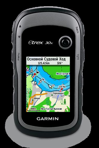 Навигатор garmin etrex 30x gps, Глонасс russia. Артикул: 010-01508-11