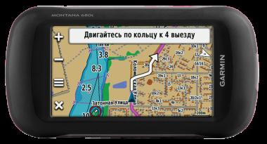 Навигатор Garmin Montana 680t, GPS/ГЛОНАСС topo Russia (010-01534-13) #2